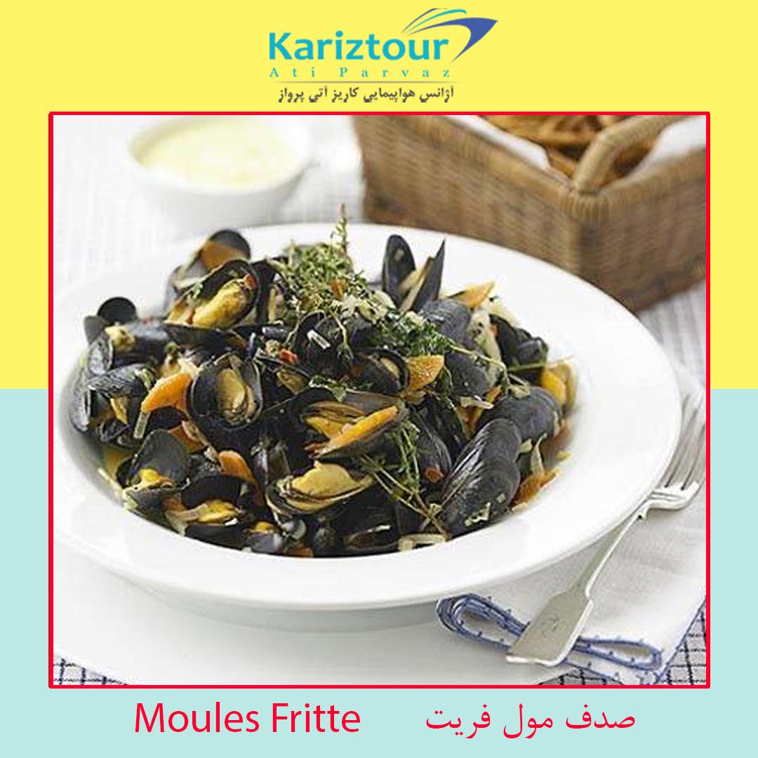غذای-معروف-فرانسه-صدف-کاریز