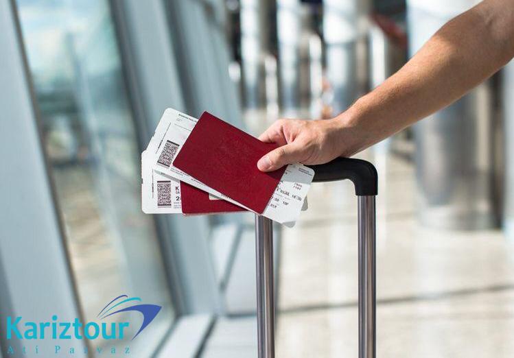 کاریز_آتی-پرواز-آژانس-مسافرتی