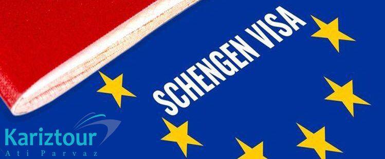 شنگن-فرانسه-آلمان-ایتالیا